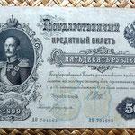 Imperio ruso 50 rublos 1899 anverso