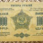 Transcaucasia 1000 rublos 1923 reverso
