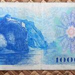Checoslovaquia 1000 korun 1985 reverso