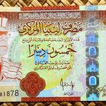 Libia 50 dinares 2009 anverso
