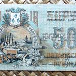 Rusia Baku 50 rublos 1918 anverso