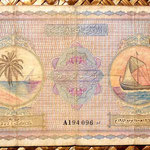 Islas Maldivas 5 rufiyaaas 1947 anverso