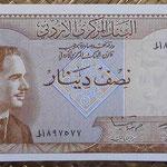 Jordania 1/2 dinar 1973 (140x70mm) pk.13c anverso