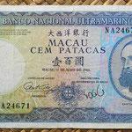 Macao portugués 100 patacas 1984 anverso