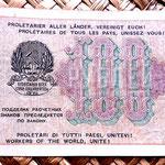Rusia 100 rublos 1919 reverso