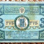 South Rusia Rostov 3 rublos 1918 reverso