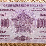 Transcaucasia 1000000 rublos 1923 reverso