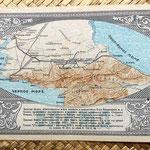 Rusia Caucaso Cia. Ferroviaria Vladikavkaz 100 rublos 1918 reverso