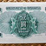 Hong Kong 1 dólar 1956 reverso