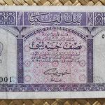Libia 0,50 libras 1963 (145x62mm) pk.29 anverso