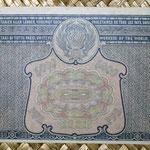 Rusia 5.000 rublos 1921 R.S.F.S.R. (120x84mm) pk.113 reverso