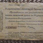 Rusia Siberia 5000 rublos Almirante Kolchak 1919 (310x118mm) pk.S870 anverso