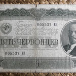 Rusia 5 chervontsev 1937 (178x93mm) pk.204a anverso