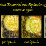 marcas de agua serie bipkweles de Guinea Ecuatorial 1979