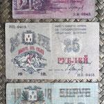 Rusia serie rublos Azerbaiyán -Baku City 1918 anversos