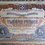 South Russia 1.000 rublos 1919 -Gral. Wrangel (204x130mm) pk.S424a anverso