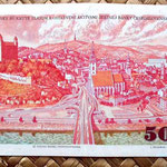 Checoslovaquia 50 korun 1987 reverso