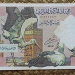 Argelia 10 dinares 1964 (182x94) pk.123 anverso