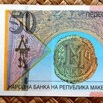 Macedonia 50 dinares 2007 reverso