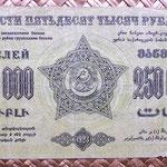 Transcaucasia 250000 rublos 1923 reverso