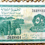 Sudan 50 piastras 1956 anverso