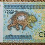 Uzbekistan 200 sum 1997 (144x77mm) pk.80a reverso