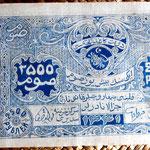 Bukhara 2500 rublos 1922 anverso