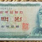 Corea del Sur 100 won 1965 anverso