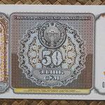 Uzbekistan 50 sum 1994 (144x68mm) pk.78a anverso