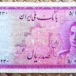 Iran 100 rials 1948 (148x72mm) anverso