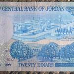 Jordania 20 dinars 1977 (168x84mm) pk.22a reverso