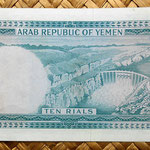 Yemen Arab Republic 10 rials 1969 (135x70mm) reverso