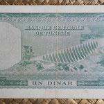 Tunez 1 dinar 1958 (150x74mm) pk.58 reverso