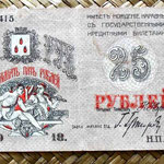 Rusia Baku 25 rublos 1918 anverso