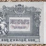 South Russia Rostov 500 rublos 1919 -Gral. Denikin pk.S415c reverso