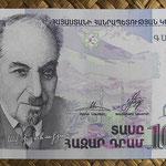Armenia 10.000 dram 2012 (150x72mm) pk.57 anverso
