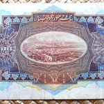 Siria 5 libras 1939 reverso