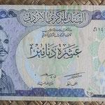 Jordania 10 dinars 1975-92 (160x88mm) pk.20a anverso
