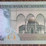 Jordania 1 dinar 1975-92 (144x71mm) pk.18d reverso
