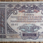 South Russia 10.000 rublos 1919 -Gral. Wrangel (202x102mm) pk.S425a anverso