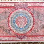 Rusia RSFSR Serie Babilónica 10000 rublos 1921 reverso