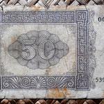 Grecia Islas Jónicas ocupac. italiana WWII  50 dracmas 1942 reverso