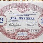 Montenegro 2 perpera 1914 anverso