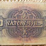 etiopia 10 thaler 1932 reverso