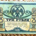South Rusia Rostov 3 rublos 1918 anverso