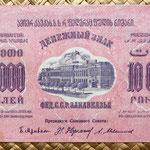 Transcaucasia 10000 rublos 1923 anverso