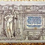 South Rusia Rostov 50 rublos 1919 anverso