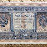 Rusia Tannu Tuva 1 rublo 1924 anverso