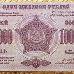 Rusia Transcaucasia 1000000 rublos 1923 reverso