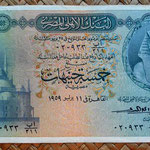 Egipto 5 pounds 1959 (170x90mm) pk.31 anverso